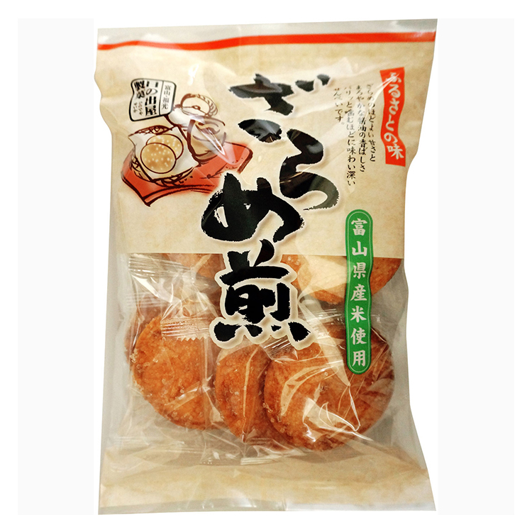 Healthy Soy sauce and sugar flavor Japanese imported cracker snacks