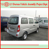 14-15 Seats RHD Diesel Van for Sale