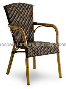 Aluminum Bamboo Garden Rattan Chair] outdoor cafe chair