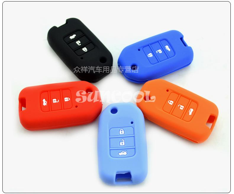 Cheap Honda Silicone Key Cover Find Honda Silicone Key Cover Deals