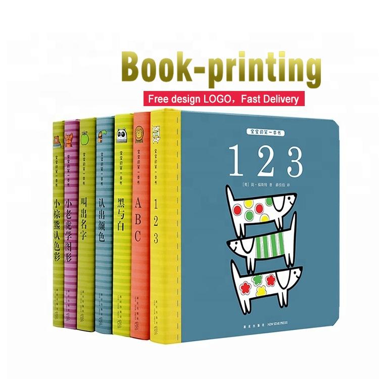 كتاب تلوين كامل مخصص طباعة غلاف كتب على شكل ألواح للأطفال قصة الجملة للأطفال كتاب للتعليم