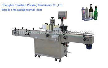 Shanghai Taoshan Ts 515 Automatic Positioning Labeling Machine For ...