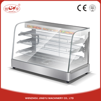 Chuangyu New Product Electric Heated Display Showcase/Hot Food Warmer/KFC Hot Cabinet