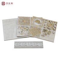 cheap price classical tiles kitchen decorative wall and floor tile