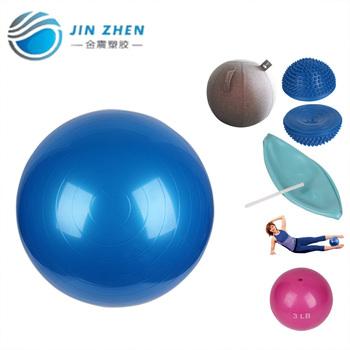 17.11.83 anti-burst exercise equipment ball yoga bal keep fit yoga