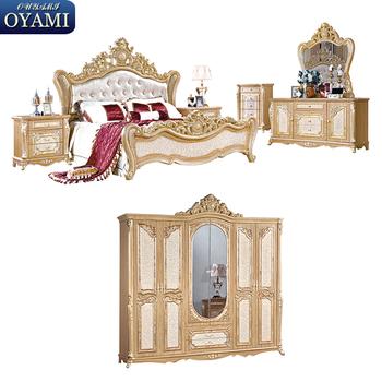 Cheap Price Antique Carved Wood Bedroom Set Sets For Sale Royal