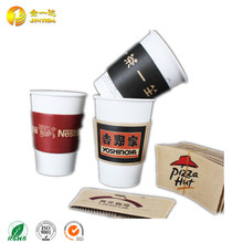 Customized Checp Printed Kraft Paper Cup Sleeve For Coffee Packaging