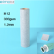 YMBN12G-G300 Sandwich activated carbon cloth hepa air filter media roll for air purifier