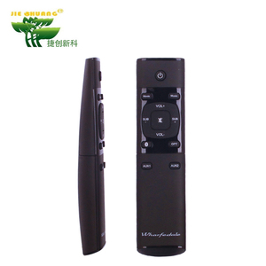 High Quality Wholesale tv remote control protector with best price