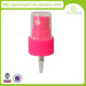 Plastic fine mist sprayer 360 degree spray mist sprayer screw pump