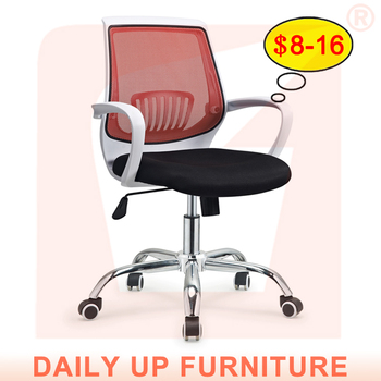 Charmant Cheap Office Chair Made In China Modern Mesh Swivel Chair Office Furniture  Prices Teacher Office Chair