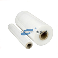 16 Inch Polyolefin Heat Shrink Film Rolls