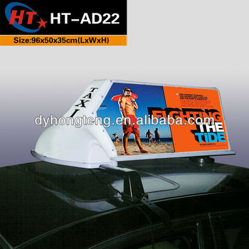Streamline Propaganda Led Taxi Cab Roof Lights (12v 24v)