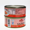 Best canned salmon in vegetable oil