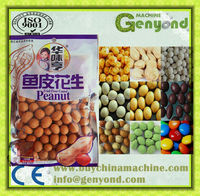 Peanut Roasting and coating product line