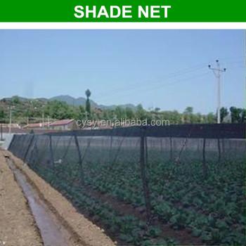 Uv Ilized Flower Plant Shade Net Nursery Roof Netting