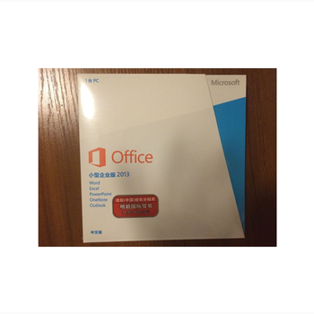 ms office home 2013