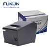 Receipt Printer bill Online ordering printer for Apple Android Window