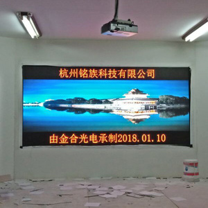 P5 New Technology Indoor HD Rental Module/Panel Led Display/Screen