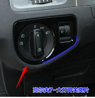 2014 volkswagen golf 7 mk 7 abs vernis de cuisson autocollants de couverture de commande des. Black Bedroom Furniture Sets. Home Design Ideas