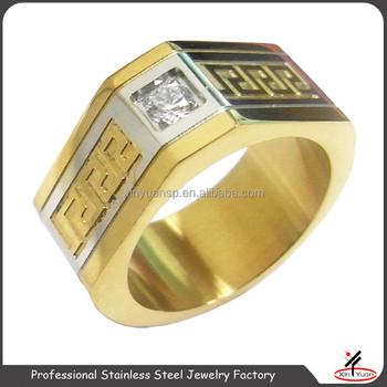 Beautiful 24 Carat Saudi Arabia Gold Filled Wedding Ring Jewelry