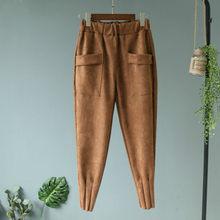 Весенние плиссированные замшевые брюки-карандаш с высокой талией для девушек, прямые повседневные брюки-карго на шнурках, большие размеры ...(Китай)