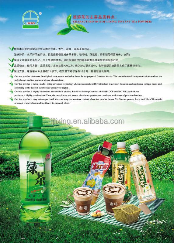 Modern stylish Spray dried oolong tea powder - 4uTea | 4uTea.com