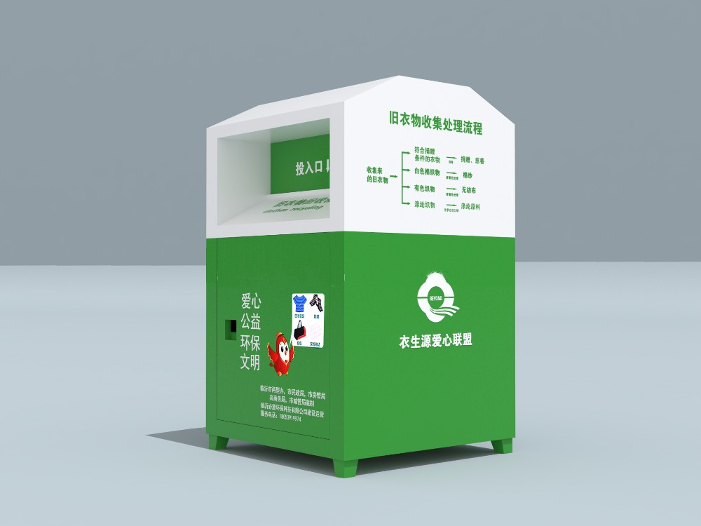 Cheap Clothing Recycling Bin for sales