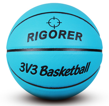 Blue Hygroscopic PU leather custom basketball ball professional basketball ball size 7 indoor or outdoor training