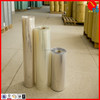 pet plastic raw material