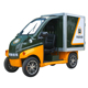 Left Hand Drive 60V Cheap Utility Vehicle Electric Mini Cargo Truck