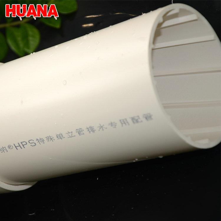 Large diameter plastic drainage 4 inch pvc drain pipe - Tubos desague pvc ...
