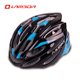 2019 New multiple colour mini bicycle helmets, black custom cycle cycling helmet