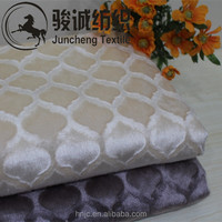 New China factory directly sell 100 polyester brushed tricot fabric with anti-slip plastic dot