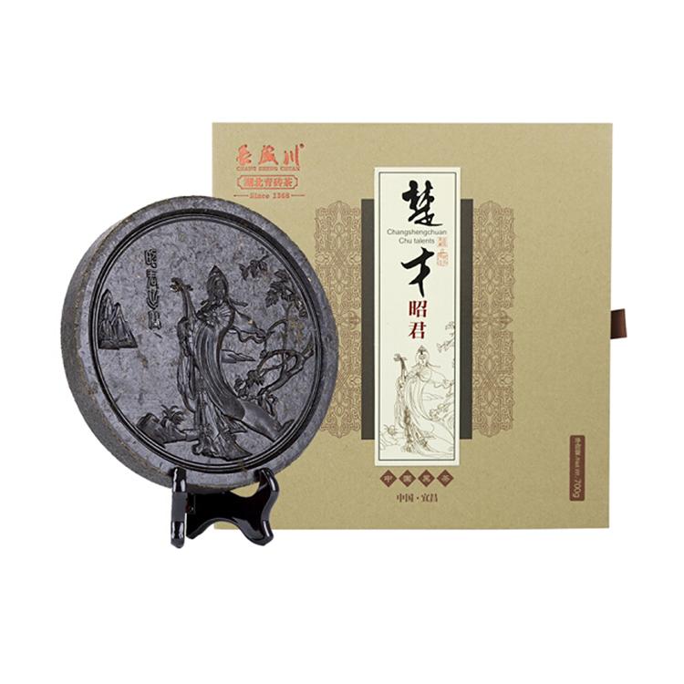 Changshengchuan fermented chinese tea gift set boxed black brick tea - 4uTea | 4uTea.com