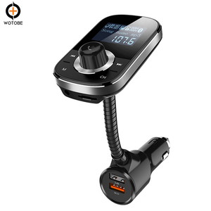 QC3.0 Car charger combo with Bluetooth car MP3 support 32G memory TF card playback multi-dimensional hose design