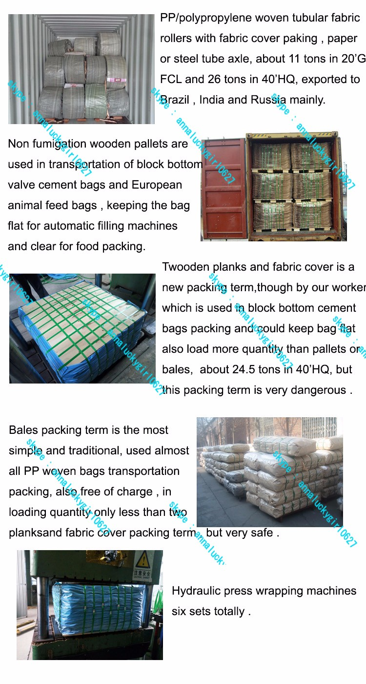 price of China supplier laminated raffia WPP woven bags for sunflower seed sesame seed
