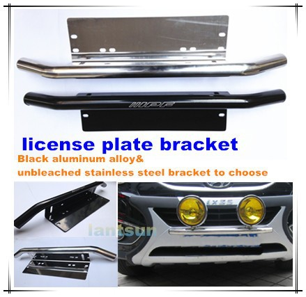 Black silver brackets for car license plate light mount buy black silver brackets for car license plate light mount buy brackets for car license plate lightbrackets for car license platelicense plate light mozeypictures Gallery