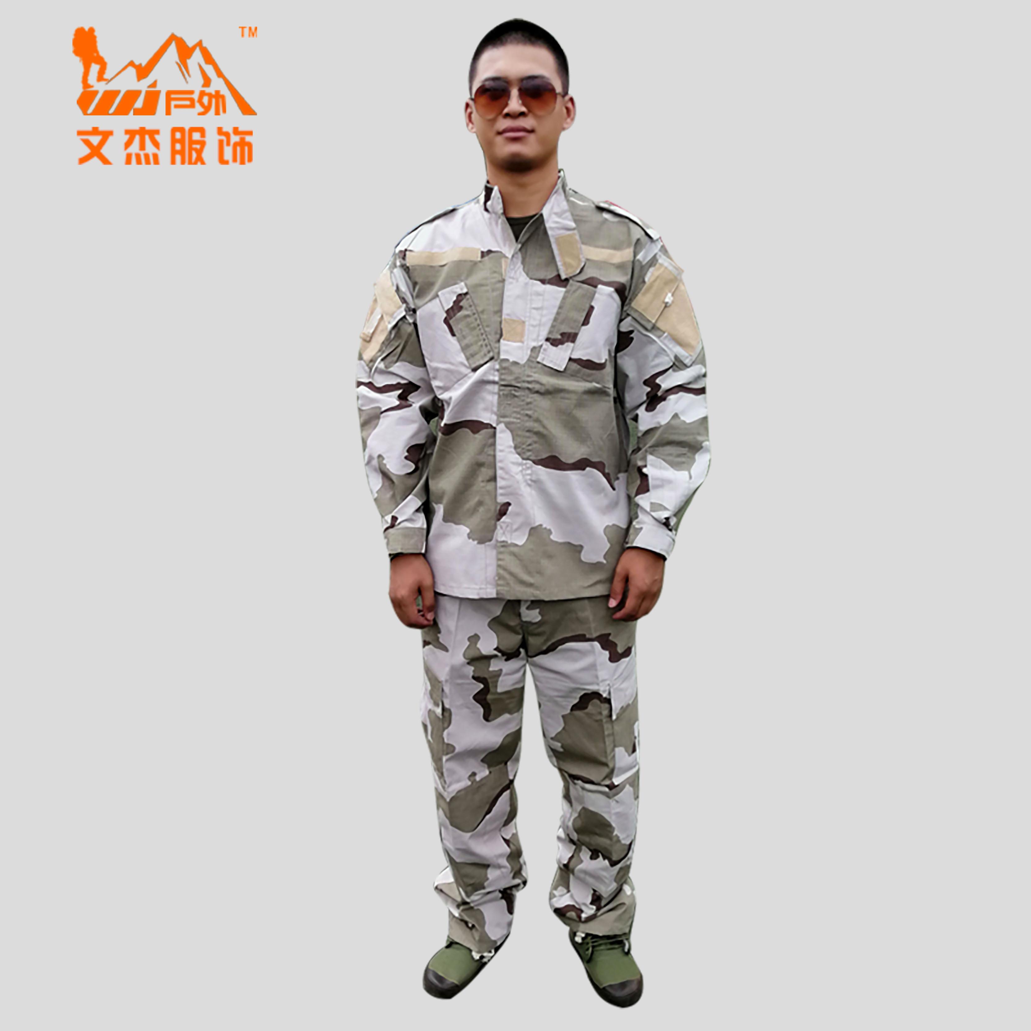 81b4ce5df9b Faça cotação de fabricantes de American Exército Uniformes de alta  qualidade e American Exército Uniformes no Alibaba.com