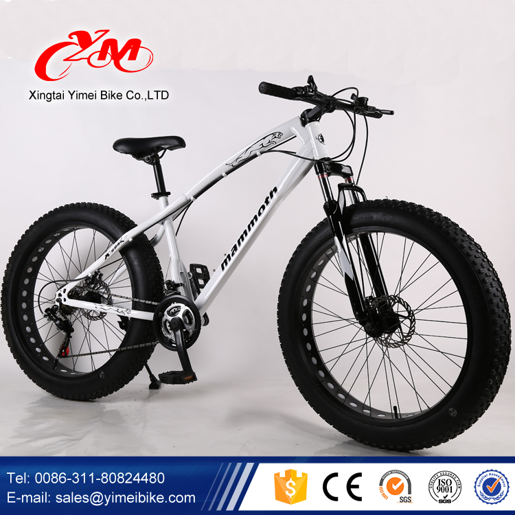 "new model 26 inch alloy steel fat bike/ 26 inch 29 inch snow bike /26x4.0"" Aluminium Snow Bike 27 Speed Fat Wheel Bike Bicycle"