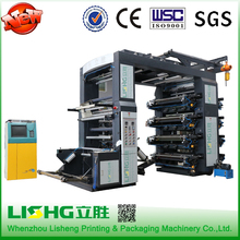 8 color LDPE film plastic bag flexo printing press machine/shopping bag printing machine