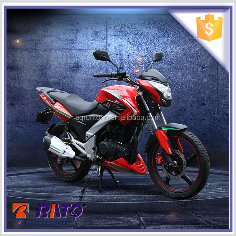 Four stroke premium 250cc racing motorcycle for sale