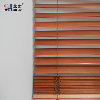 Latest curtain designs 2017 curtains for manufactured home waterproof outdoor motorized blinds wooden venetian blinds