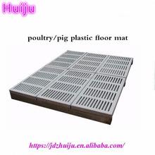 plastic floor mat for chicken house plastic floor mat for chicken house suppliers and at alibabacom