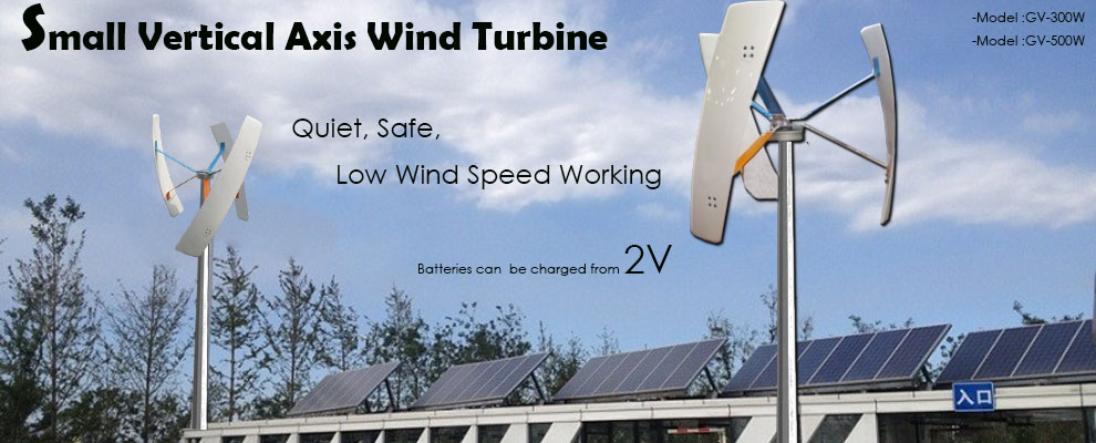 Good Small Wind Turbine For Home Use Part - 4: NEW! Home Use Battery Charge Wind Generator ,300W Small Vertical Wind  Turbine