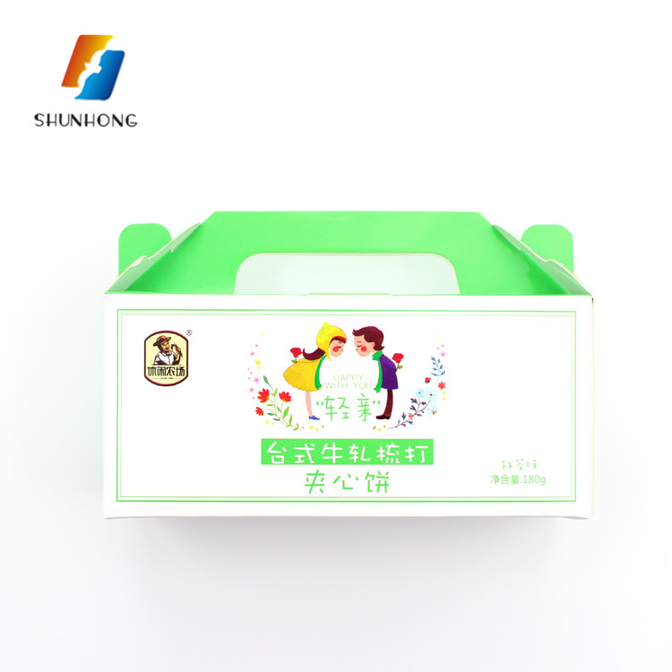 Low Price Custom Folding Packing Medicine Paper Printing Design Box For Products Packaging