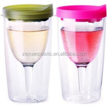 12oz Wine To Go Plastic Wine Tumbler, double wall insulated wine tumbler