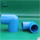 cheap blue 110mm 200mm dimensions plastic pvc pipe fitting 90 bend degree elbow price