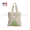 High class cotton blank canvas bag With logo printed