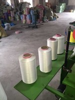 weaving machine /apply with frequeency conversion by computer made in Anhong factory